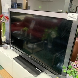 SONY の液晶デジタルテレビを入荷致しました!