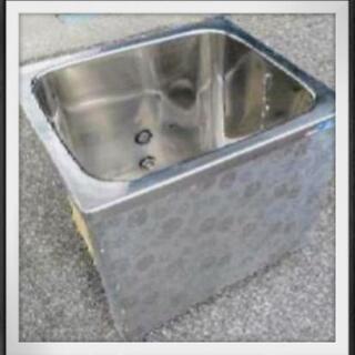 ■ステンレス浴槽■ペットの飼育~畑の水溜に■現場撤去品■