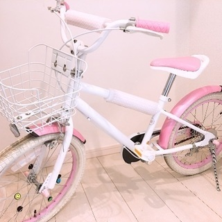 DUALLY GIRL 18インチ 自転車