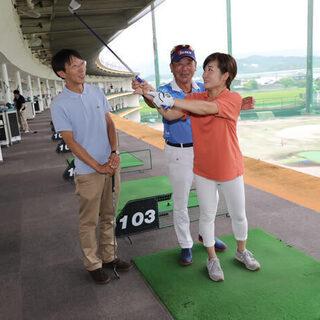 【大和高田市に新規オープン】初心者専門のゴルフスクール(ワンストップゴルフアカデミー) - 大和高田市