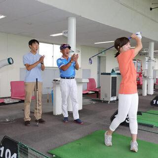 【大和高田市に新規オープン】初心者専門のゴルフスクール(ワンストップゴルフアカデミー) − 奈良県