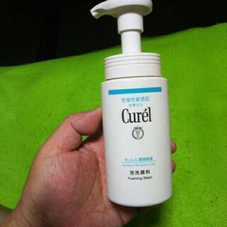 キュレル泡洗顔料