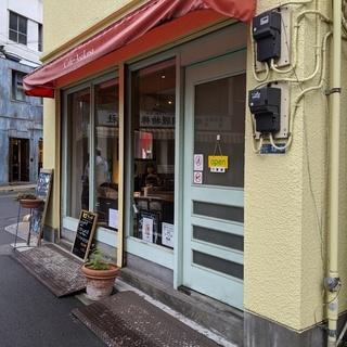 ハワイアンリボンレイ~浅草でcafeレッスン~