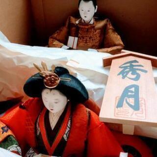 【美品!】秀月 雛人形 七段飾り 40号
