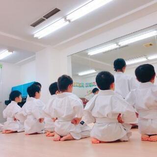 満員御礼★四谷【キッズ教育専門】空手教室 4歳~OK!!