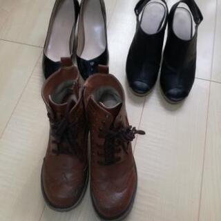 レディース靴3足セット 24~24.5
