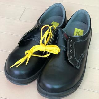 シモン  安全靴  新品   値下げしました