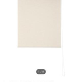 ニトリ ロールカーテン 麻入り定価4490円 まだまだ残ってますよ!!