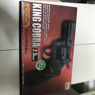 プラモデル銃!
