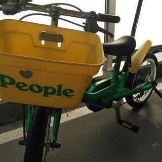 People いきなり自転車