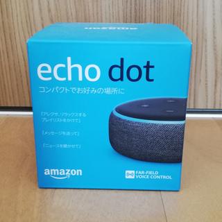 【新品未開封】Amazon アレクサ Echo Dot 第3世代...