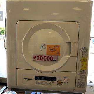 071 パナソニック 乾燥機 2015年製