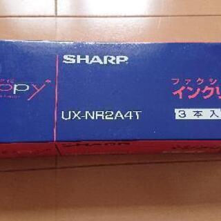 SHARPファックス用リボン2本