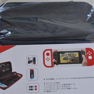 任天堂スイッチ ケース セット【収納ケース +超薄カバー +極薄保護フィルム 2枚 +親指キャップ 8個入 - 売ります・あげます
