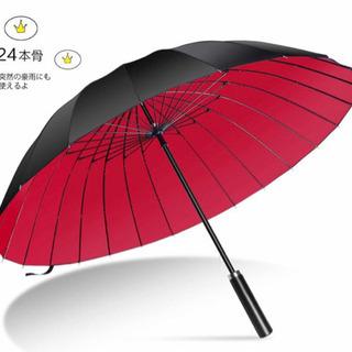 新品 傘 雨傘 傘メンズ 耐風傘 2重PG布 長傘 紳士傘 UV...