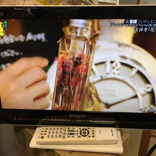 テレビ 19インチ 白 SHARP AQUOS (LC-19K7...