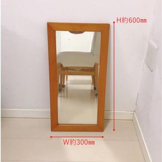 【お譲りします】鏡