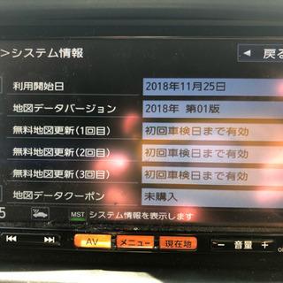 新古ナビ4万円新車DオプションナビETCドラレコバックカメラMM...