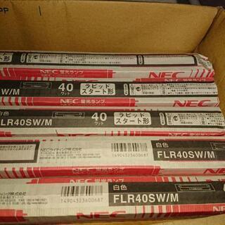 NEC蛍光灯 白色 FLR40SW/M ラビットスタート形 5本...