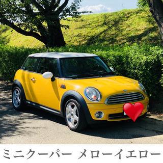 平成19年 2007y ミニクーパー メローイエロー 車検付き!