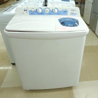 札幌市/清田区 日立/HITACHI 2槽式電気洗濯機 青…