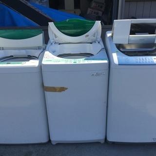 洗濯機どれでも4000円※8キロ決まりました!