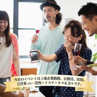 【横浜開催中】既婚者限定サークル11月参加者募集中✨