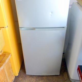 サンヨー 2ドア冷凍冷蔵庫 中古