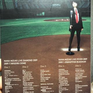 DVD水樹奈々/NANA MIZUKI LIVE DIAMOND...