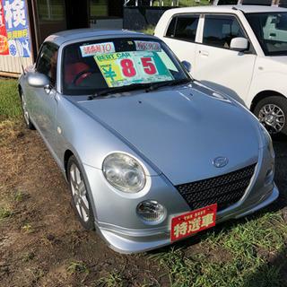 諸費用¥0コペンアクティブトップ5MT