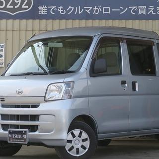 ☆ハイゼット☆ 誰でもローンで車が買えます!【くるまのミツクニ練馬店】