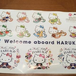 Hello Kitty ハローキティーの新幹線シール JR西日本...