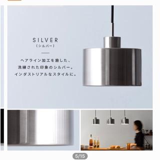 【新品同様】天井照明(LED電球付き)