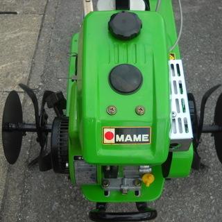 マメトラMC-8耕運機・管理機・農業機械・家庭菜園 - その他