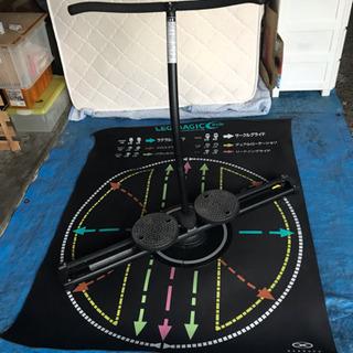 レッグマジックサークル ブラック 専用マット付き