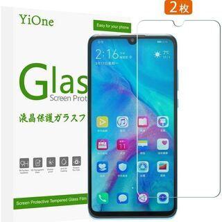 【新品】Huawei P30 Lite 液晶保護ガラスフィルム【...
