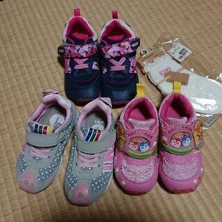 女の子 靴 スニーカー 15、16
