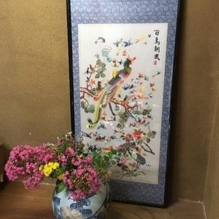 額入り中国刺繍