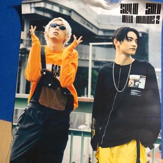 SKY-HI X SALUのポスターあげます。