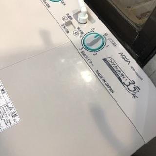 2層式洗濯機 2017年モデル AQUA AQW-n350 6ヶ...