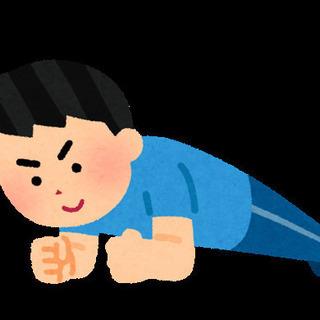 【初心者向け】健康思考の筋トレ教室