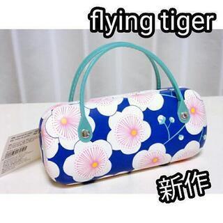 タグ付き新品【flying tiger/フライングタイガー…