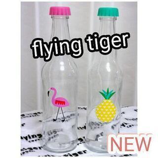 新品【flying tiger/フライングタイガー】ガラス瓶・ガ...