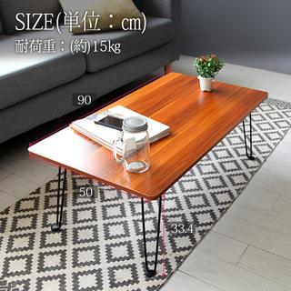 折りたたみ式 グラデーション木製テーブル ローテーブル コーヒー...