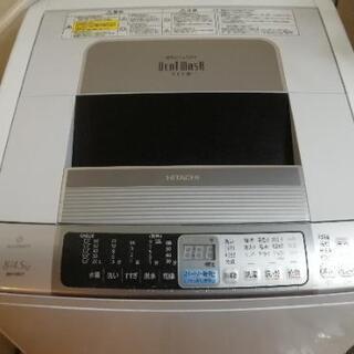 2010年製 日立洗濯機 BW-D8LV