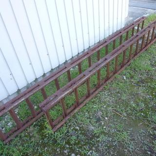 《商談中》鉄製ブリッジ 歩み板