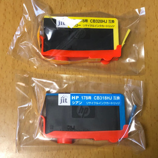 HP 178用 リサイクルインク2色 + オマケ4個