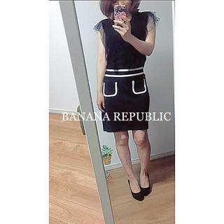 ☆BANANA REPUBLIC☆バナナリパブリック  タイトスカート