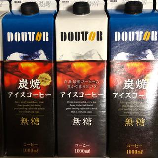 ドトールコーヒーギフト 5本入最終値下げ