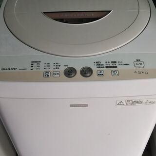 SHARP 全自動洗濯機 4.5kg 2015年